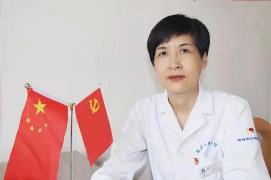 陵城人民医院刘荣华:责任重于泰山,事业任重道远