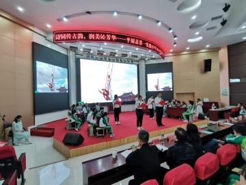 平原县第一实验小学举办第二届诗词大赛