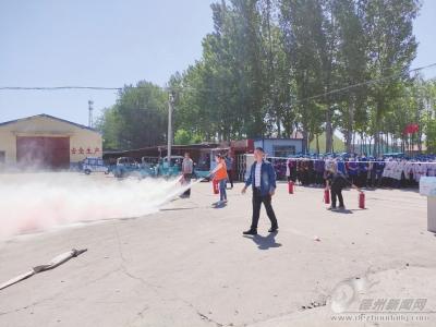 開展消防演練
