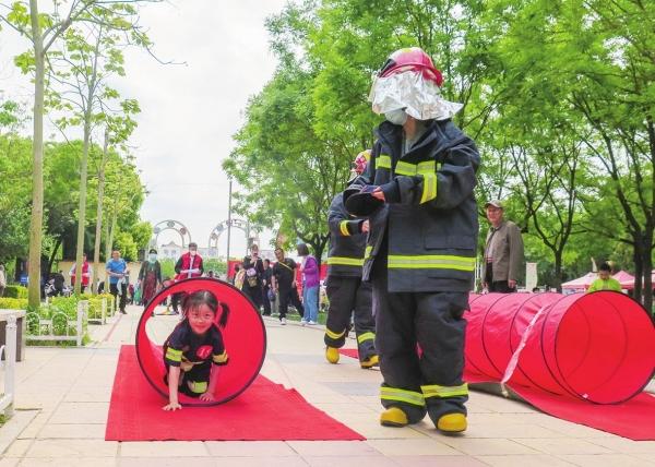 消防親子趣味活動