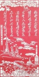 庆祝建党百年 强国强军圆梦