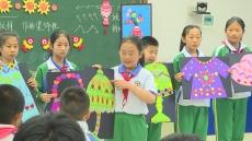 平原县举办小学学科教学研讨活动