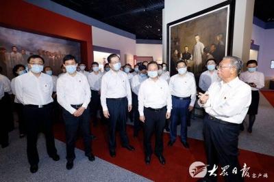让党旗永远飘扬—— 山东省庆祝中国共产党成立100周年主题展开展