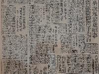 红色印记 · 德州市庆祝建党100周年红色精品收藏展