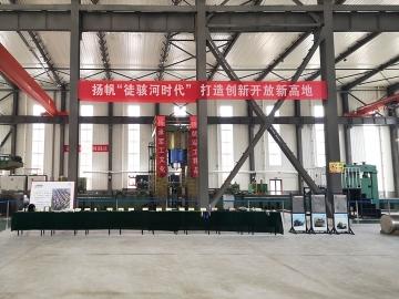 柒零新材料产业园山东军钛钛合金项目