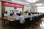 """宁津农商银行""""智慧+""""模式打造便民服务""""新内核"""""""