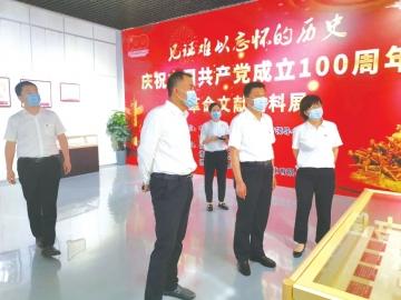 经开区经济发展部组织全体人员赴市博物馆参观史料展