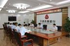 """宁津农商银行聚焦""""三提升""""推动""""为群众办实事""""走深走实"""