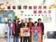 全市各級關工委廣泛開展慶祝建黨百年系列活動