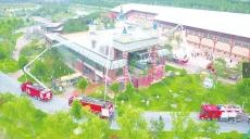 应急救援演练在泉城欧乐堡动物王国举行