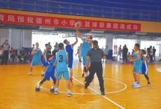 2021年德州市中小学生体育联赛篮球比赛(小学组)举行
