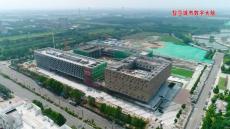 宁津县房地产综合开发有限责任公司 宁津县公共服务综合功能区项目