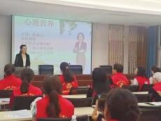 儿童心理健康知识讲座在永兴社区管委会举行