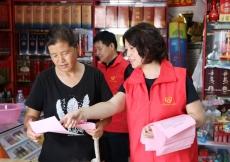 庆云县水利局开展节约用水从我做起主题活动