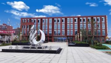 德州高新区科创新区·四海汇人才服务产业园项目