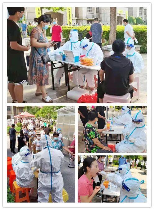 聞令而動、高溫奮戰!樂陵市人民醫院圓滿完成社區核酸檢測采集任務
