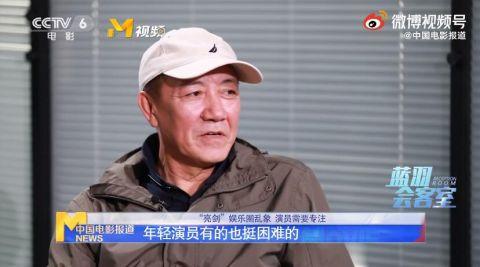 """李幼斌""""亮剑""""娱乐圈乱象 称民族英雄才是值得追的星"""