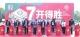 7-ELEVEn便利店人气爆棚 三店首周销售额超200万元