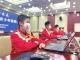 德州5名棋手参加中韩友城青少年围棋友谊赛