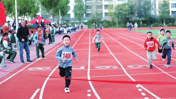 快乐运动 精彩童年
