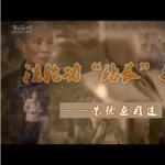 """法轮功""""站长""""揭秘——朱德龙自述"""