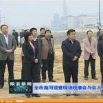2013年11月11日陵县新闻