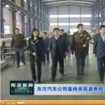 2013年11月14日陵县新闻