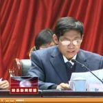 2014年01月07日陵县新闻(上)