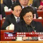 2014年01月14日陵县新闻