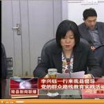 2014年02月25日陵县新闻