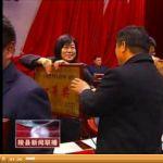 2014年02月28日陵县新闻