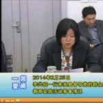 2014年03月01日陵县新闻