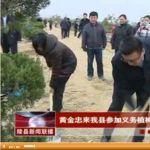 2014年03月12日陵县新闻
