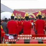 2014年03月17日陵县新闻