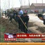 2014年03月25日陵县新闻