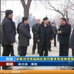 2014年02月12日齐河新闻