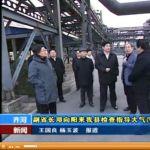 2014年02月18日齐河新闻