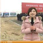 2014年02月17日齐河新闻