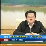 2014年03月10日齐河新闻