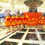 2017全国中老年艺术大赛二等奖夏津县红舞团获得