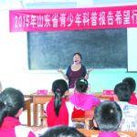 省青少年科普报告希望行活动走进禹城