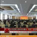 2015年03月22日禹城新闻