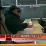 2015年04月06日禹城新闻
