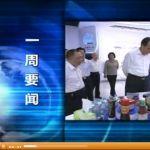 2015年05月24日禹城新闻