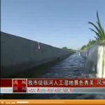 2015年05月22日禹城新闻