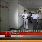 2015年06月06日禹城新闻