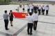 德州市中医院15名党员冀鲁边区革命纪念园重温入党誓词
