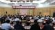 中国·德州京津冀鲁资本技术交易大会将于6月25日举办
