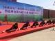 第十五届全民健身节暨第八届全民健身运动会在乐陵开幕
