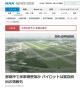 美军F-15日本冲绳坠海:飞行员弹射 双腿骨折